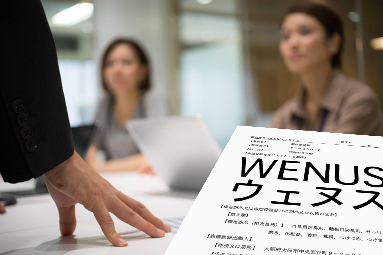 WENUS®基礎化粧品(デビュー第1弾)/7つの成長因子美容液の可能性を世の中へのアイキャッチ